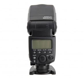 Meike MK-570 2.4Ghz Wireless sync Flash Speedlitte for Nikon D7100 D7000 D5100 D5000 D5200 D3100 D3200 D300 D200 D4 D600 SB-910 вспышка для фотоаппарата nikon speedlight sb 5000 sb 5000