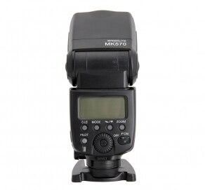 Meike MK-570 2.4Ghz Wireless sync Flash Speedlitte for Nikon D7100 D7000 D5100 D5000 D5200 D3100 D3200 D300 D200 D4 D600 SB-910