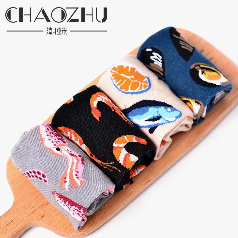 CHAOZHU New Creative Jacquard Seafood Codfish/Oyster/Shrimp Harajuku Crew Socks Fancies Casual Customized Socks Men