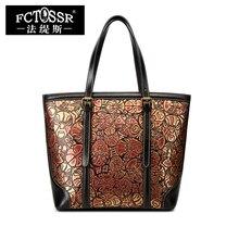 Женская сумка заклепки Натуральная кожа Сумочка женская повседневная сумка ретро лица макияж узор женская сумка в китайском стиле большой мешок