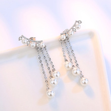 Imitation Pearl Crystal Ladies Stud Fashion Earrings Jewelry