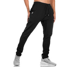 2017 Men's Autumn winter  muscle fitness brother casual small long pants men gyms cotton zipper breathable sweatpants