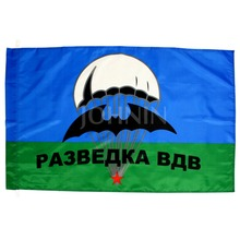 Xiangying 70*105cm russian army military Federal air force Intelligence VDV Airborne troops recon commandos flag