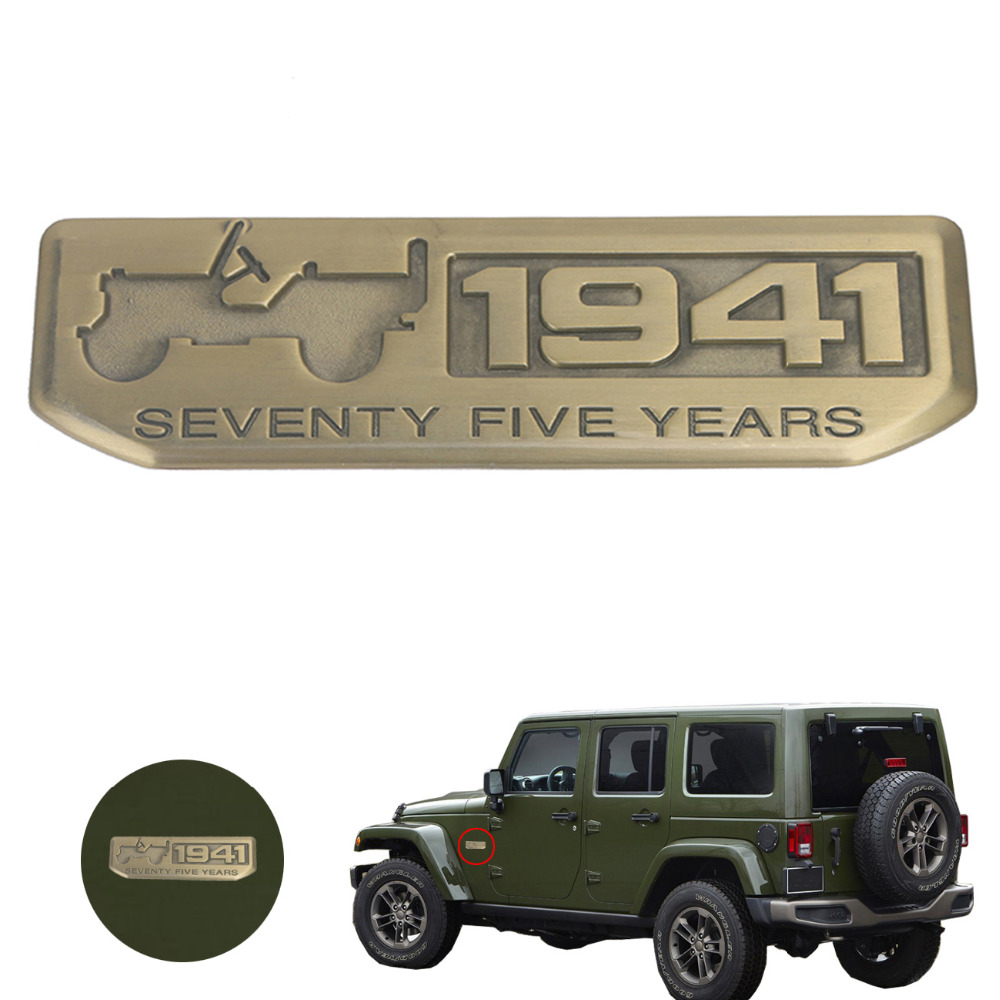 Vintage Bronze 1941 Seventy Five Years Anniversary Emblem Badge Decal Sticker for font b Jeep b