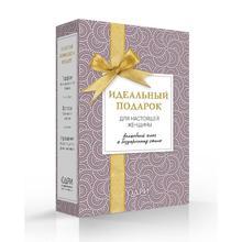Идеальный подарок для настоящей женщины. Волшебный ключ к безупречному стилю (комплект) (978-5-04-090711-3, 0