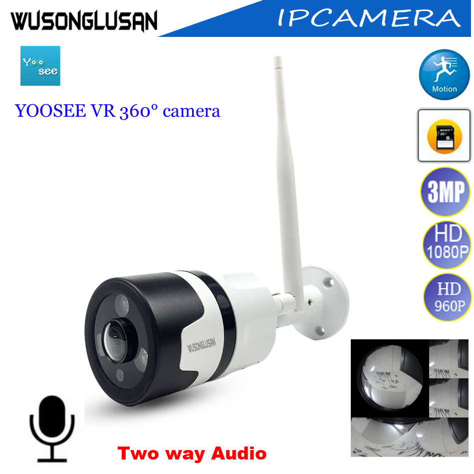 Yoosee 360 3D Wifi Ip Camera 1080P 3MP 960P CMOS Sensor Outdoor With 3 Array Ir led Support Onvif SD Card Motion Detector Alarm 9230 sata3 0 6g array card support