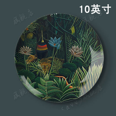 10-inch Jungle Diary Landscape Oil Painting Decoration Plate Wall Hanging Plate American Ceramic Plate Tourist Souvenir Wedding Gift