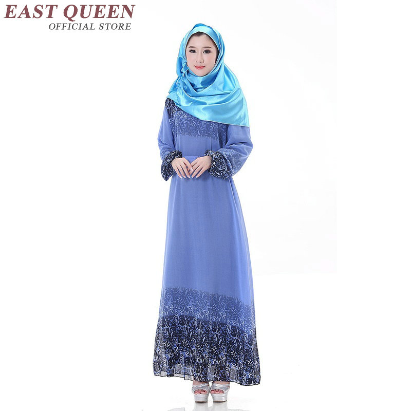 Online Shop Turkish islamic clothing muslim women long dress ...