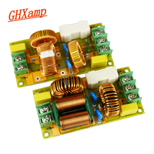 25A Amplifier Decoder Power Supply Filter EMI Electromagnetic Interference Filter Module AC Power Anti Jamming EMI Power Filter