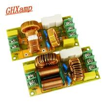 25A מגבר מפענח אספקת חשמל מסנן EMI הפרעות אלקטרומגנטיות מסנן מודול AC כוח נגד שיבוש מסנן כוח EMI