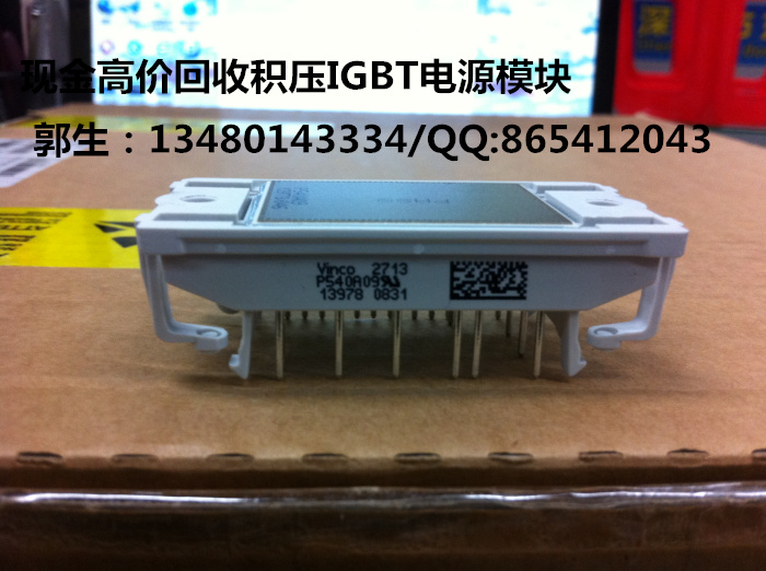 цена на P540A09/P540A08/P549A07/P540A06/P549A05 expensive recycling used power supply module