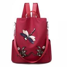 Waterproof Nylon Women Backpack Zipper Oxford School Bags For Girls Dragonfly Flower 3D Embroidered Backpack Female Rucksack