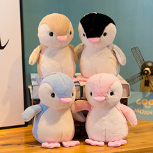 купить 22cm Cute Penguin Doll Soft Plush Toys Stuffed Animal Penguin Toys Plush Doll New Style Children Toy Girls Gift по цене 526 рублей