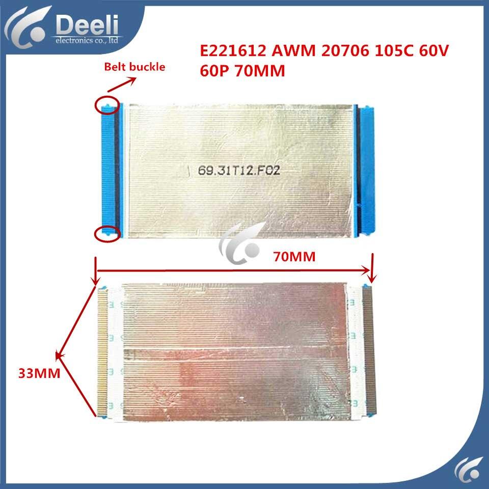2pcs/lot New original Gold Plated belt P TWO E221612 AWM 20706 105C 60V 60P 70MM long good Working|awm|awm 20706|awm 105c - title=