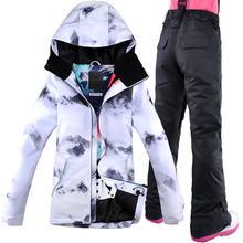 2018 ГСОУ снег женщины Лыжный костюм Ветрозащитный Водонепроницаемый Лыжная куртка брюки супер теплый катание на лыжах куртки сноуборд Пант костюм новый стиль