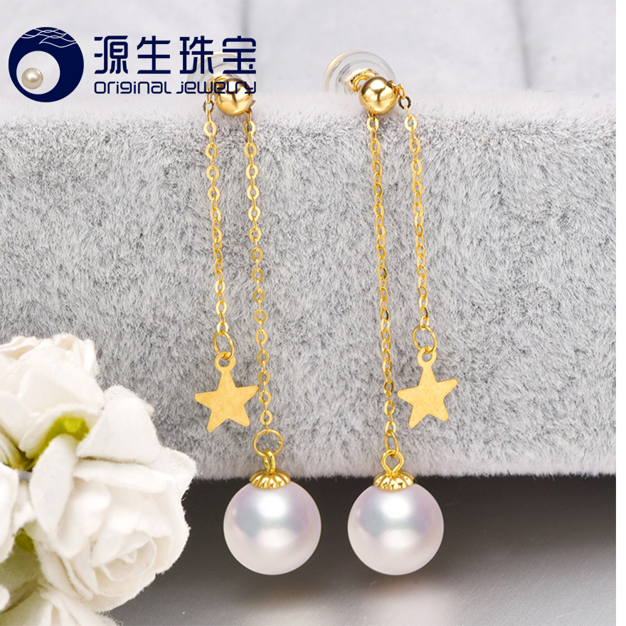 [YS] 18K Gold 7-7.5mm Stars Shape Earring Cultured Genuine Akoya Pearl Earrings[YS] 18K Gold 7-7.5mm Stars Shape Earring Cultured Genuine Akoya Pearl Earrings