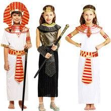 Halloween per bambini Faraone regina Egiziana Cleopatra costume delle  ragazze dei ragazzi dei bambini di antico 160d608d350