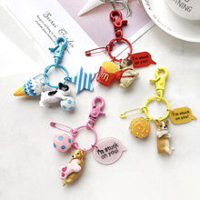 Mini Figure Keychain Toys Labrador Starling Chihuahua Corky Pink Dog For Bags Anime PVC Car Key ring