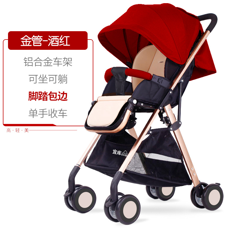 Baby stroller ultra-light portable can sit reclining on the plane folding shock high landscape baby stroller