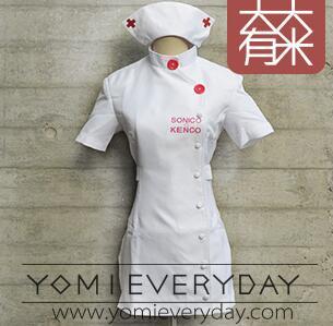 2016 Super Sonic Sonico White Nurse Cosplay Costume