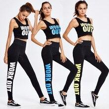 Fitness Workout Clothing And Women's Gym Sports Running Girls Slim Leggings+Tops Women Yoga Sets Bra+Pants Sport For Female