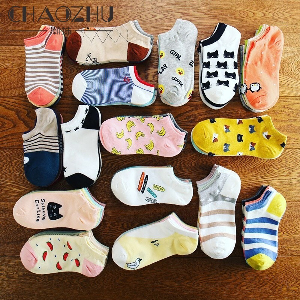 CHAOZHU Harajuku Ukraine 5 Pairs Women Ankle Funny Socks Cotton Fashion Lady Girls Gift Animal Print Meias Skarpetki Calcetines