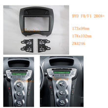 ZWNAV 11-246 Автомобильная Радио фасции для BYD F0/F1 2008+ стерео фасции Dash CD отделка установочный комплект