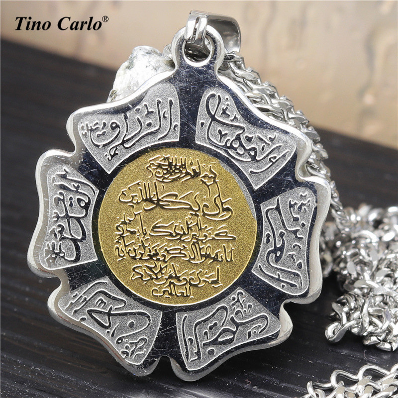 Brand Muslim Allah Flower Necklace Between Stainless Steel Islamic God Koran Allah God Necklace Ramadan Jewelry LQ1629