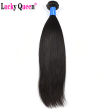 Lucky Queen Hair Products Brasilian Straight Human Hair Weaves 1 Bundle 10-28 tum Naturlig Färg Gratis frakt