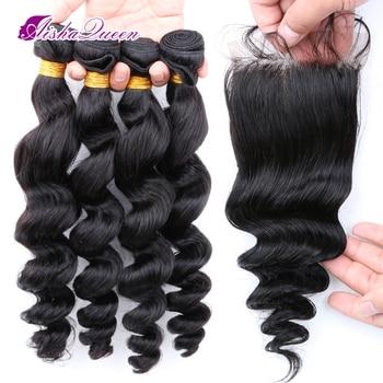 Aisha Queen Loose Wave Brazilian Human Hair 4 Bundles with 1 Lace Closure 4x4 Natural Black Remy Hair Bundles with Closure
