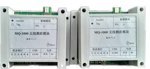 UWB Ranging Module, Wireless Ranging, Real-time Ranging And Ranging Development System MQ AEVK1000