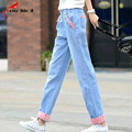 New Spring Summer 2016 Loose Jeans Large Casual Pants Long Elastic Waist Pants Drawstring Women Denim Harem Pants Blue Red Cuffs