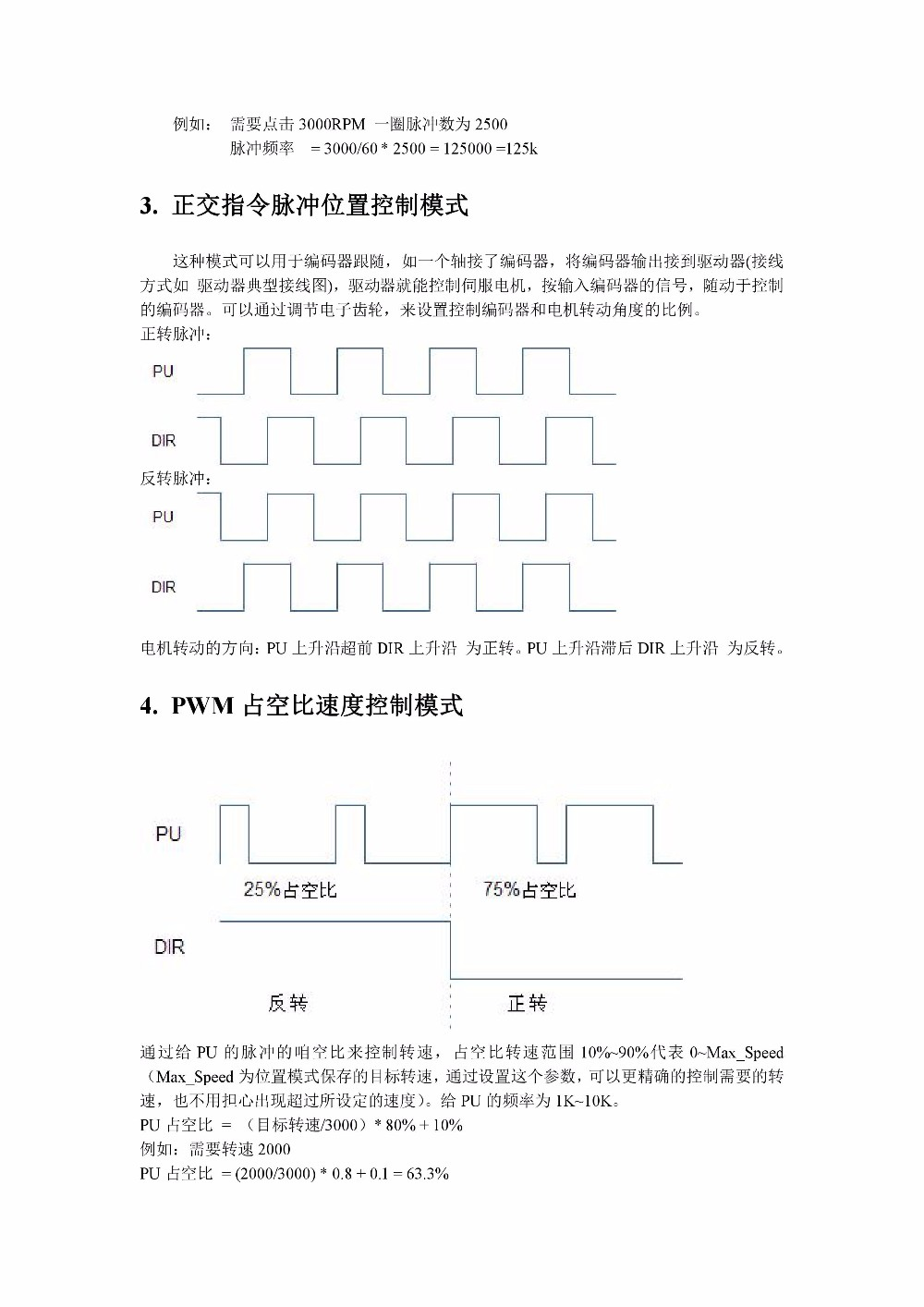 Drone Accessories 57 42 Brushless Servo Motor Dc Driver Ac Drive Wiring Diagram Engraving Machine