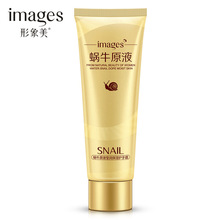 IMAGES snail concentrate jade-like stone embellish moisturizing quality goods nourishing filling water snail hand cream