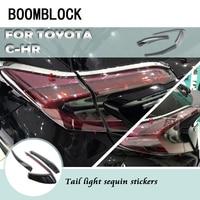 BOOMBLOCK Auto ABS Car Bumper Anti collisione Stickers For Toyota CHR C HR 2018 2017 2016 Plating Door Edge Strip Accessories