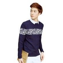 2017 New Autumn Pullover Sweater 0 Neck Casual Sweaters Men Leisure Cotton Solid Color Fashion Slim Men'S Warm Sweater