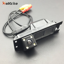EEMRKE 4 LED CCD HD Car Camera for Opel Vivaro F7 2006 2007 2008 2009 2010 2011 Rear View Backup Cameras Reverse Parking Camera