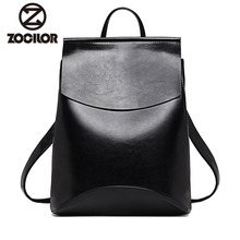 Fashion font b Women b font font b Backpack b font High Quality Youth Leather font