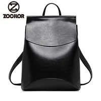 Moda feminina mochila de alta qualidade jovens mochilas de couro para meninas adolescentes do sexo feminino escola bolsa de ombro bagpack mochila