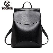 Mode femmes sac à dos de haute qualité jeunesse en cuir sacs à dos pour adolescentes femme école sac à bandoulière sac à dos mochila