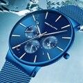 Часы MEGALITH мужские  спортивные  водонепроницаемые  кварцевые  с сетчатым ремешком  с секундомером  Новое поступление 0047