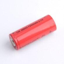 4Pcs /lot  26650 7200mah 3.7v Rechargeable Li ion Battery Free shipping