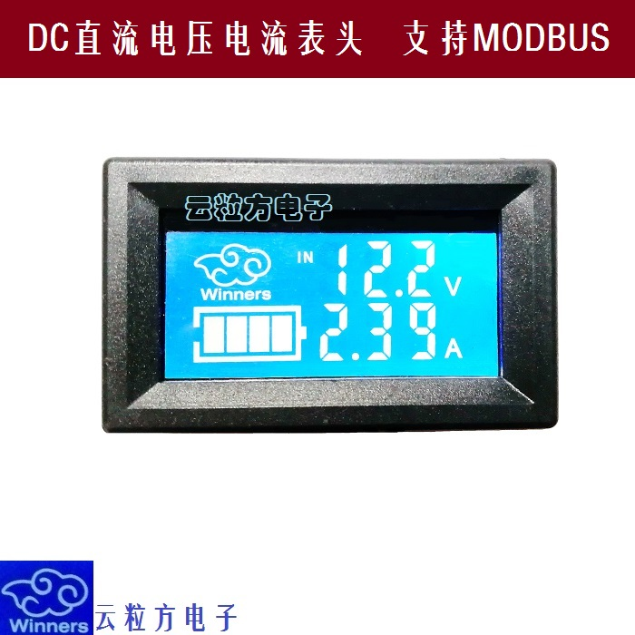 LCD DC Head Digital Display Dual Display Voltage Current Temperature RS485 Interface Support Modbus Protocol zhongshan shang fang sf 212 table dual display digital dual temperature electronic thermostat temperature meter