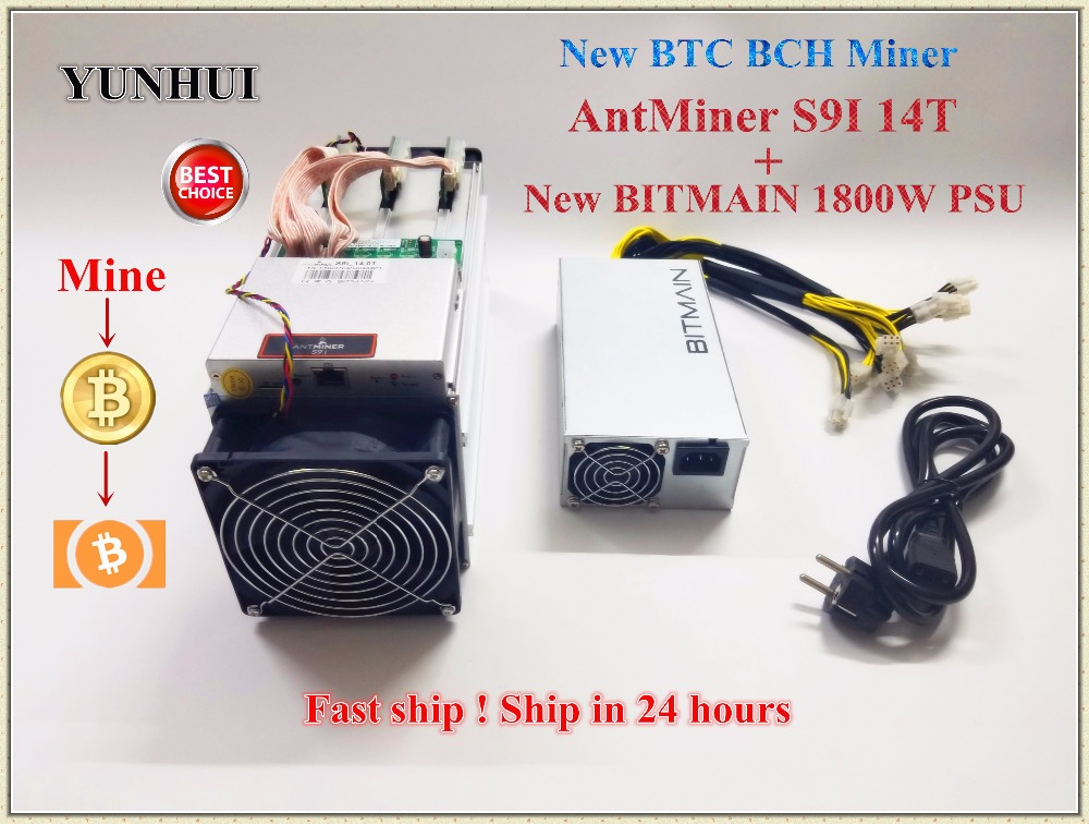 YUNHUI AntMiner S9i 14T Bitcoin Miner With Bitmain 1800W PSU Asic Bitmain Miner Newest 16nm Btc BCH Miner Bitcoin Mining Machine kuangcheng mining old bitmain antminer s9 14th with psu bitcoin miner asic btc miner work in the bcc btc pcc sha256