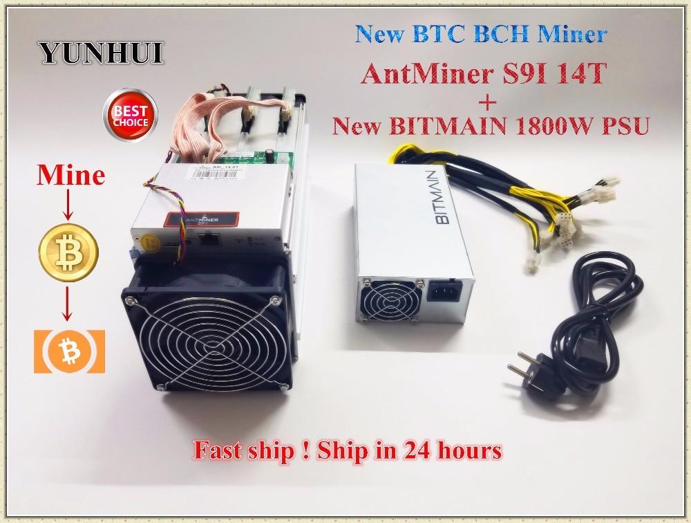 YUNHUI AntMiner S9i 14T Bitcoin Miner With Bitmain 1800W PSU Asic Bitmain Miner Newest 16nm Btc BCH Miner Bitcoin Mining Machine цена 2017