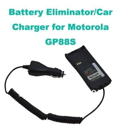 DC 12V Car Charger/Battery Eliminator For Motorola GP88S