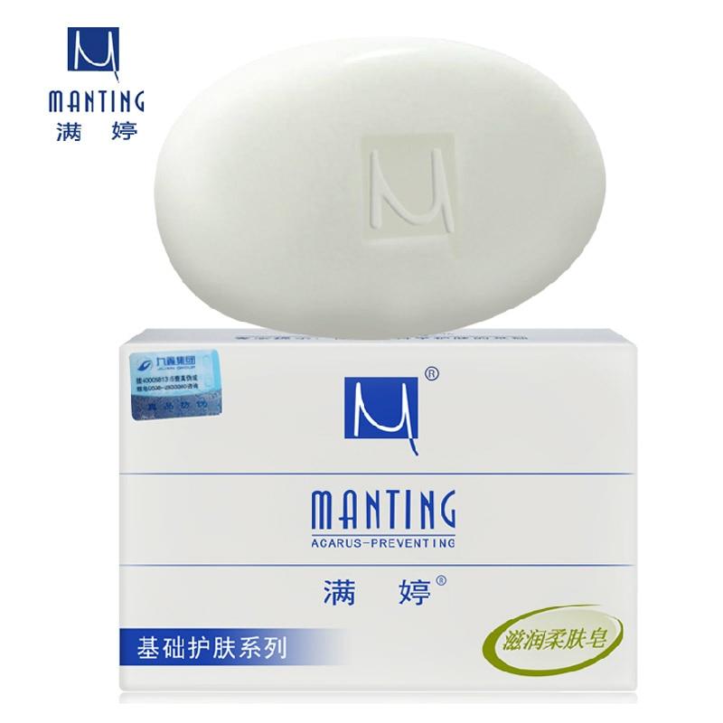 Soap New Bacteria Manting Acarus Acari Acari Handmade Soap Whitening Base Odor Remove Bath And Body Soap Anti Acne Oil Control