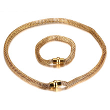 Stainless Steel Gold Color Mesh Chain Necklace Bracelet 1set Cool Mens woman Jewelry