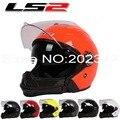 Combinación casco de la motocicleta LS2 OF578 lentes Dobles casco de ABS media cara cascos de moto Tiene 7 tipos de colores Tamaño L XL