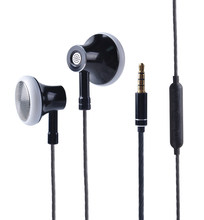 2017 New HEADROOM MS16 In Ear Earphone Earbuds Sports Running Headset With Mic For Phone / PC / Tablet(China)